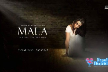 Priyanka-Karki-Mala-Nepali-Movie-banner-film