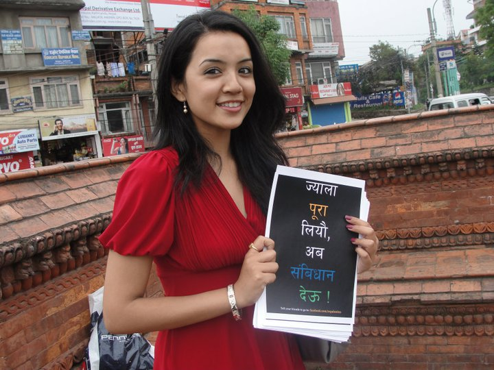 Sadichha Shrestha, Miss Nepal 2010 at Nepal Unites Event 2